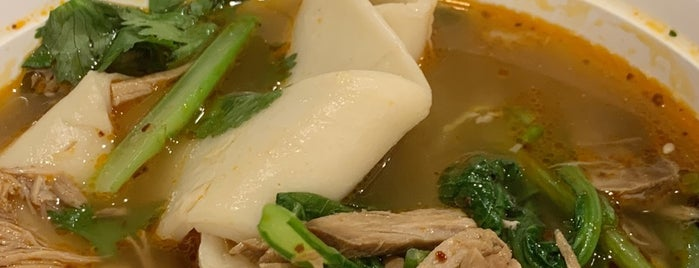 Old Xi'an Delicacy is one of New York.
