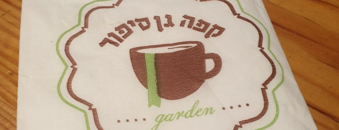 Gan Sipur Café is one of ISRAEL.