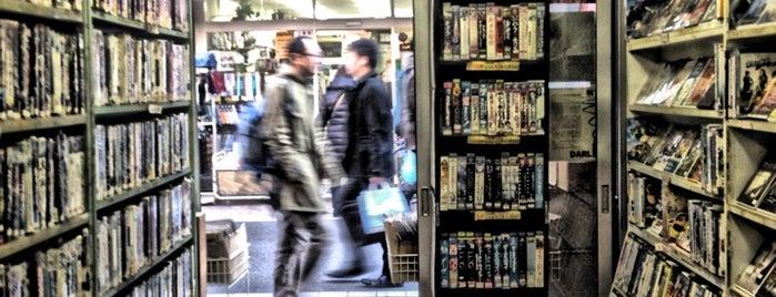 月光キネマ is one of 西荻窪の古本と中古レコード店.