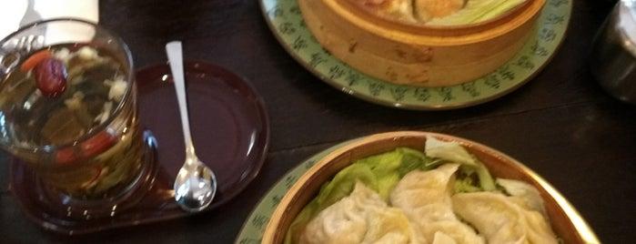 Tibet Ama Kitchen is one of D FFM Genuss.