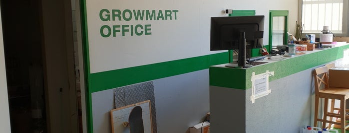 Growmart - Growshop is one of Moeさんのお気に入りスポット.