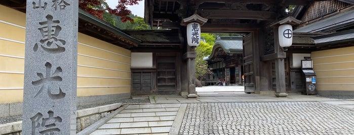 Ekoin is one of Japón.
