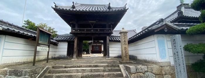 栄光寺 (小豆島霊場十三番) is one of Mirei Shigemori 重森三玲.