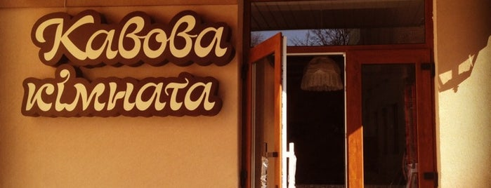 Кавова кімната is one of parole, parole....