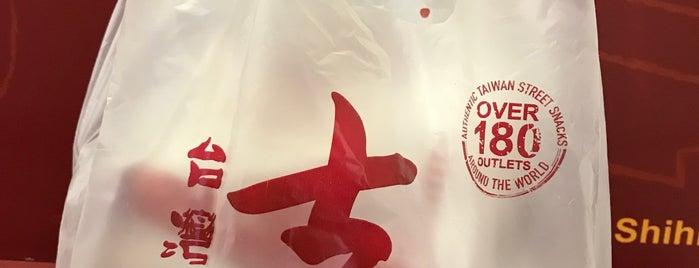 Shihlin Taiwan Street Snacks 士林台湾小吃 is one of Locais curtidos por Jin Ju.