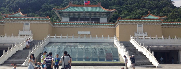 National Palace Museum is one of Posti che sono piaciuti a Joyce.
