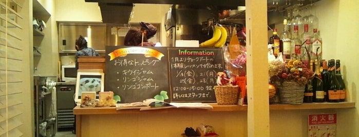 MOGMOG is one of Tokyo 2.