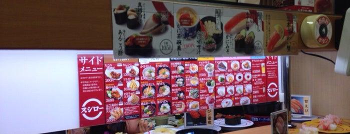 スシロー 天理店 is one of Shigeo'nun Beğendiği Mekanlar.