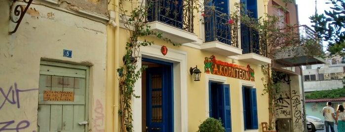 Ακορντεόν is one of Athen.