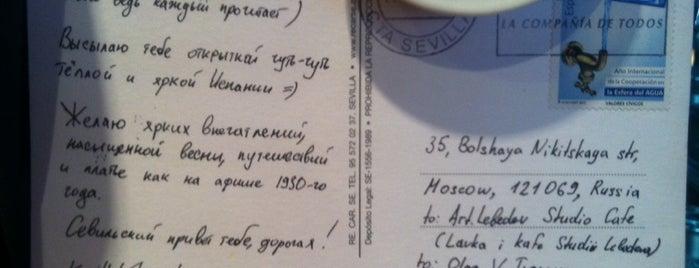 Posti salvati di Kirill V.