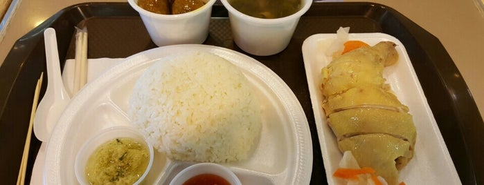 Curry House 海南咖喱屋 is one of Juan 님이 저장한 장소.