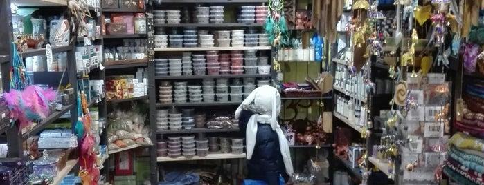Индийский Магазин Parivar is one of Posti che sono piaciuti a Евгений.