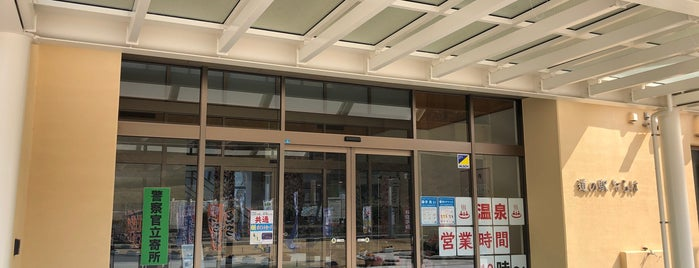 道の駅ならは Jヴィレッジ湯遊ならは is one of 高井 님이 좋아한 장소.