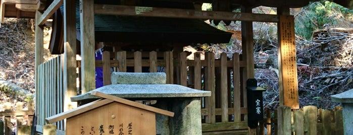 鞍馬寺 義経堂 is one of Tempat yang Disimpan Amber.