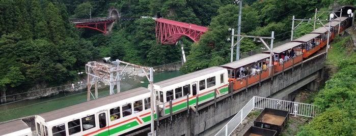 やまびこ展望台 is one of 撮り鉄スポット.