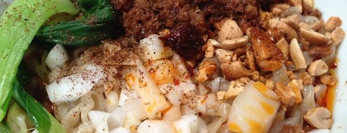 ラーメン まぜそば ENISHI is one of 汁なし担々麺.