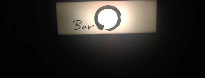 Maru Bar is one of Japan.