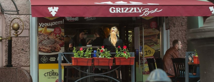 Grizzly Bar is one of St P.