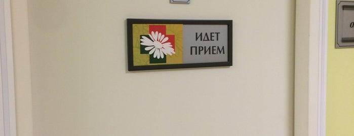 БалтЗдрав is one of Posti che sono piaciuti a Dmitrii.
