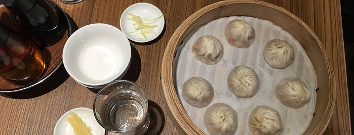 Din Tai Fung is one of China in London.