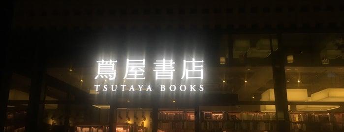 Tsutaya Books is one of Orte, die B gefallen.