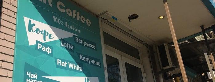 Art Coffee is one of Alexandra : понравившиеся места.