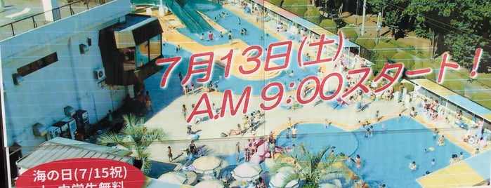 大蔵第二運動場 屋外プール is one of 世田谷区のプール.