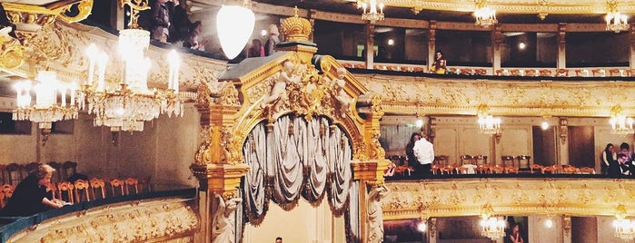 Mariinsky Theatre is one of Orte, die Alan gefallen.