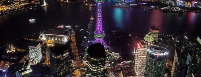 Shanghai Tower Observation Deck is one of Posti che sono piaciuti a Alan.