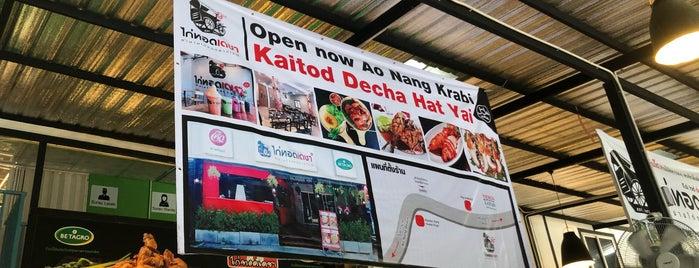 Kai Tod Decha is one of Thailand.