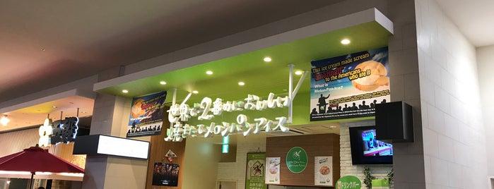 世界で2番めにおいしい焼きたてメロンパンアイス 沖縄店 is one of Окинава.