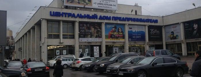 Центральный дом предпринимателя is one of Posti che sono piaciuti a Jano.