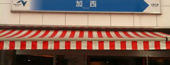 加西SA (上り) is one of Lugares favoritos de Shigeo.