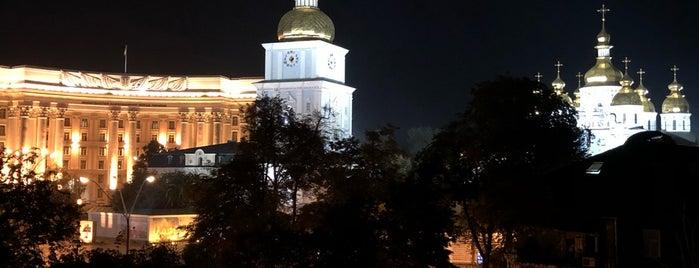 Арт-сквер «Небесної Сотні» is one of Kiev2gun.