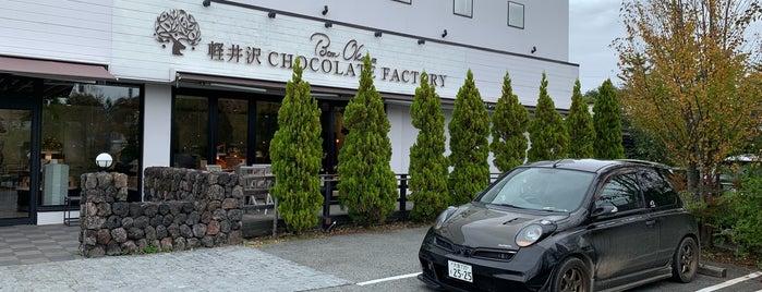軽井沢チョコレートファクトリー is one of The 20 best value restaurants in ネギ畑.