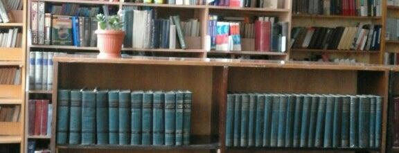 Профспілка студентів ЧНУ ім. Ю. Федьковича is one of Чернівецький національний університет.