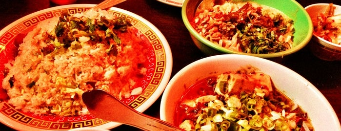Mission Chinese Food is one of NYC Eats.