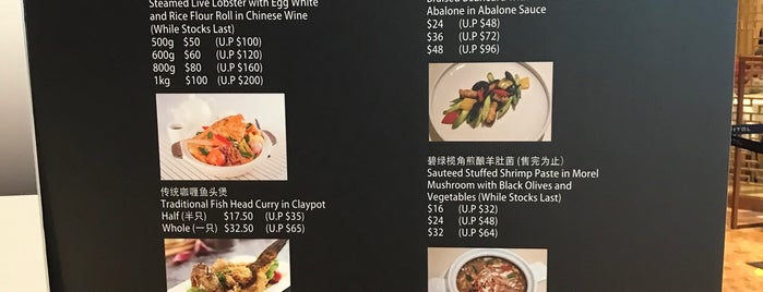 Famous Treasure is one of [Planning] Singapore - To Eat.