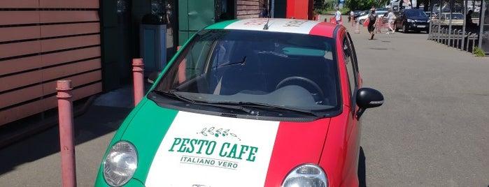 Pesto Cafe is one of Kyiv b4.
