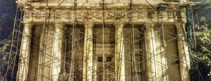 Graeco-Roman Museum is one of Alexandria.