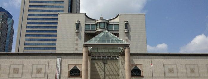 Yokohama Museum of Art is one of 丹下健三の建築 / List of Kenzo Tange buildings.