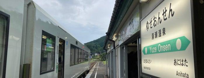 湯瀬温泉駅 is one of JR 키타토호쿠지방역 (JR 北東北地方の駅).