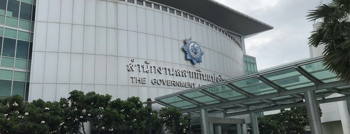 The Government Lottery Office is one of Lieux qui ont plu à nong@Ik.