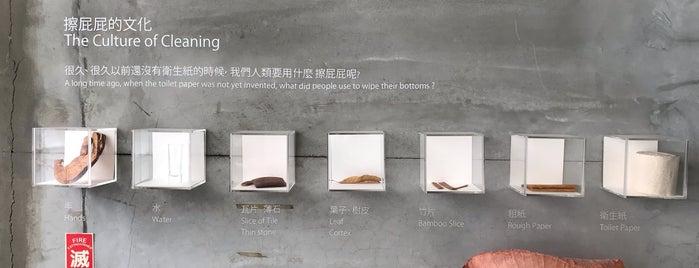 樹火紀念紙文化博物館 Suho Memorial Paper Museum is one of Taiwan!.