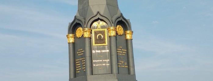Батарея Раевского is one of Locais salvos de Алена.