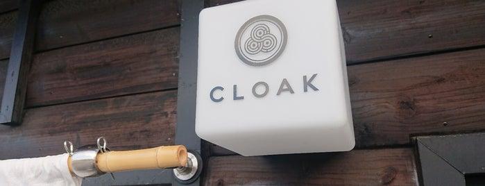 喫茶 cloak is one of 酒田カフェ.