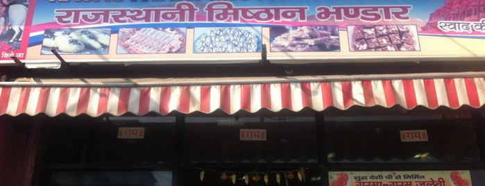 Rajasthani Restaurant is one of INDIA.