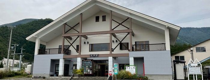 神城駅 is one of JR 고신에쓰지방역 (JR 甲信越地方の駅).