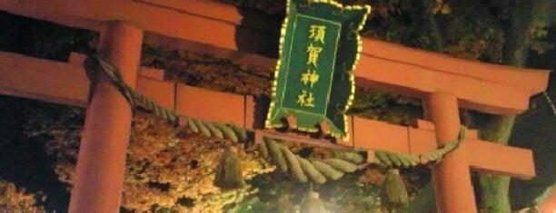 Suga Shrine is one of Lugares favoritos de 西院.