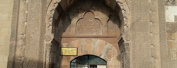 Sırçalı Medrese is one of Konya Gezilecek Yerler.